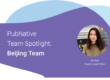Team Spotlight: Iris Zou, Beijing Team